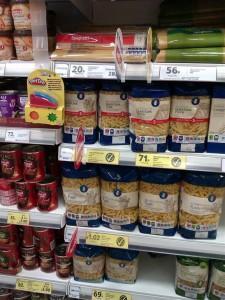 cheap pasta
