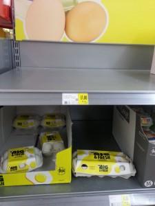 empty egg shelf